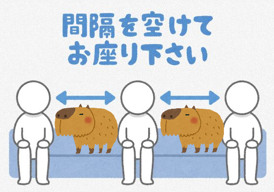 【カピバラ】伊豆シャボテン動物公園で行われているコロナ対策が可愛すぎるwwwwww(画像あり)