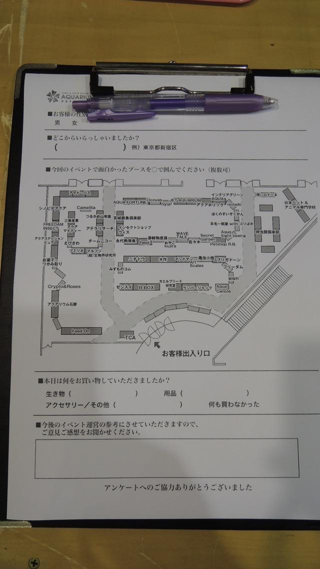 DSCN2136