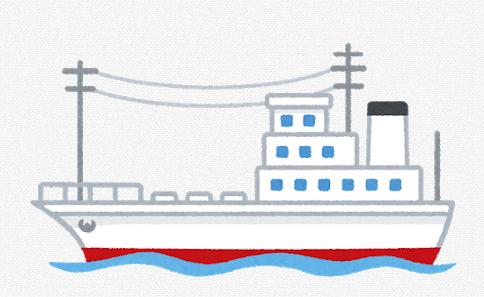 【兵庫】1.5億円の漁船に乗って漁を間近で見学 漁協が30人まで一律10万円ツアーを計画