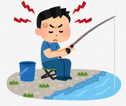 魚釣りして1番ムカつくってことなに?