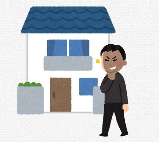 【えっ!?】ウパスレ民さん、泥棒に入られ餌やり用の巨大ピンセットだけ盗まれる・・・