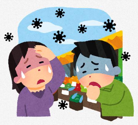 【中国】武漢の海鮮市場でウイルス検出