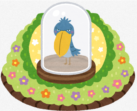 【静岡】昨夏死んだ、ハシビロコウのビル 剥製になってお客さんをお出迎え 実はメスだったことも判明 伊豆シャボテン動物公園