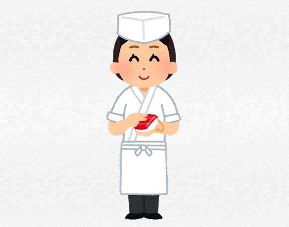 ワイ「女が握った寿司は食えない」 敵「女の手も握れないくせに」