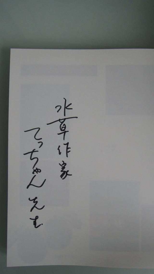 DSCN3681