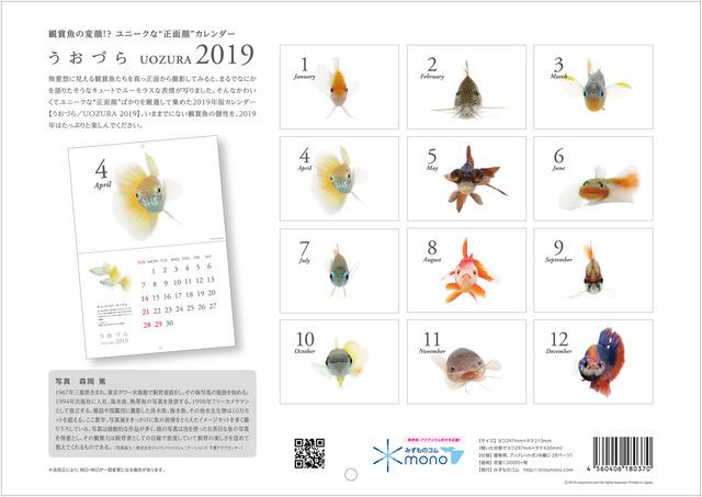calendar2019_a02