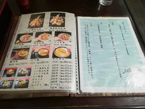 更科 磯切そば (4)