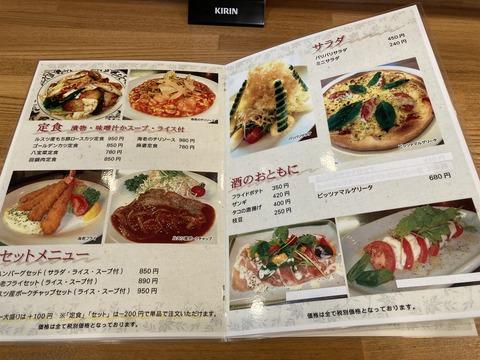 レストラン パル亭 (5)