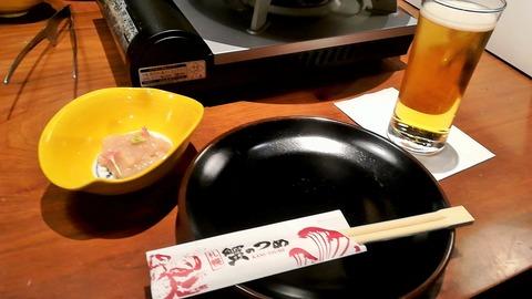 札幌蟹のつめ (5)