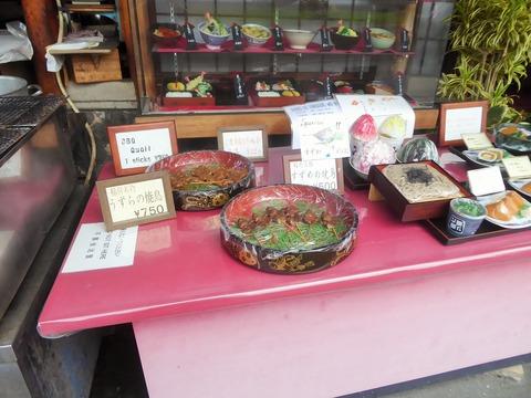伏見稲荷神社 (17)