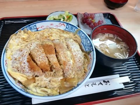 御食事処海月 (3)