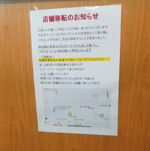 大連 (4)