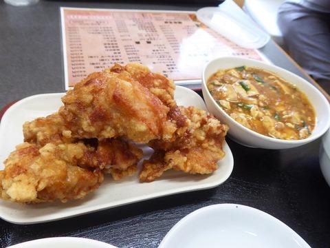 中国料理布袋 (1)