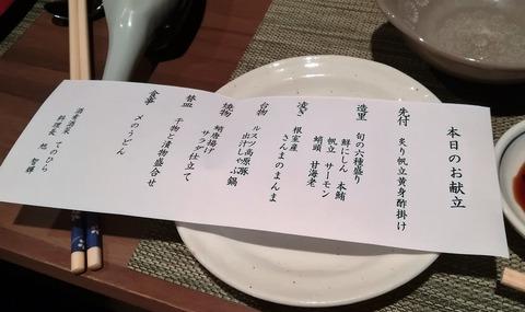 てのひら (5)