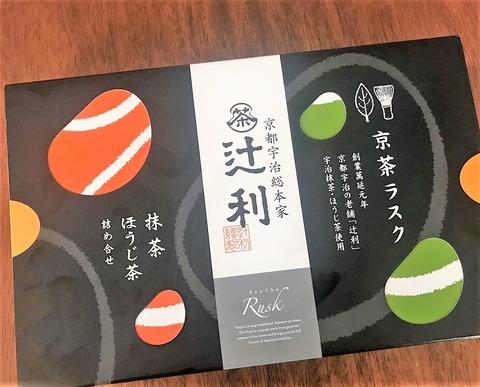 辻利 茶葉ラスク (2)