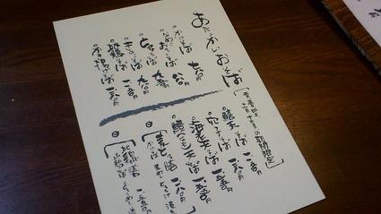 2012_11_17_11_45_18