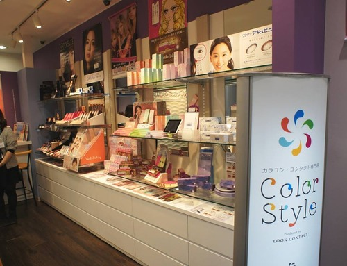 Colorstyle (6)