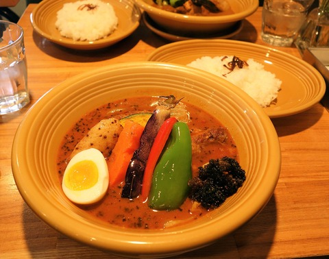 Soup curry Ouchi (4)