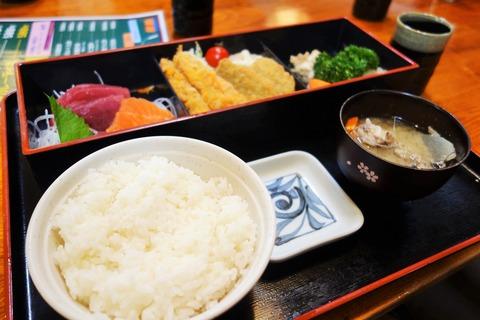 お刺身居酒屋瑠玖&魚平 (4)