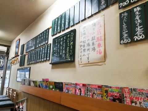 お食事処北遥館 (3)