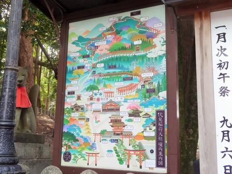 伏見稲荷神社 (16)