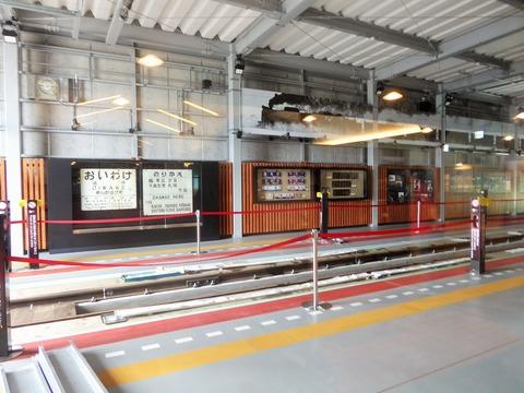 安平 D51道の駅 (10)