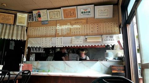 御食事の店まつや (2)