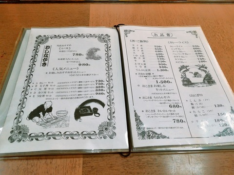 そば処松寿庵 (3)