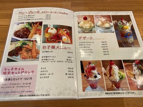 レストラン パル亭 (6)