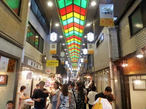 錦市場 (2)