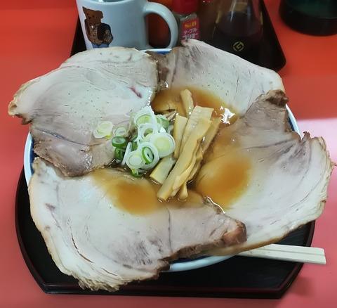 味登利 (1)