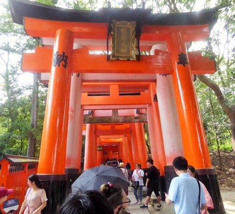 伏見稲荷神社 (2)