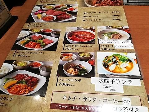 焼肉と冷麺トトリ (3)