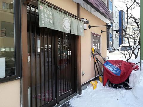 蕎麦・お食事処志ぶ家 (3)