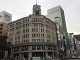 guam701ginzawako