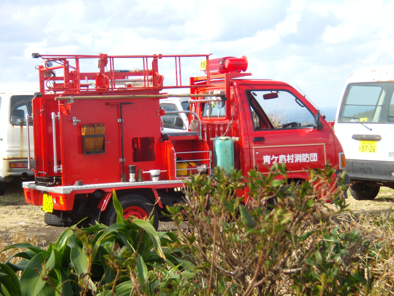 車 呼び 方 消防