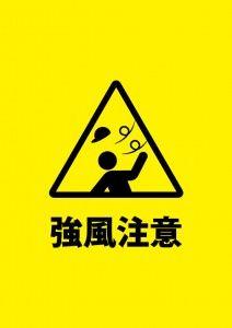 0202_kyouhu-212x300
