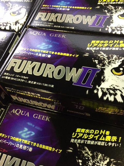 FUKUROW