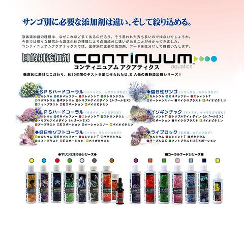 continuum_salesbnr