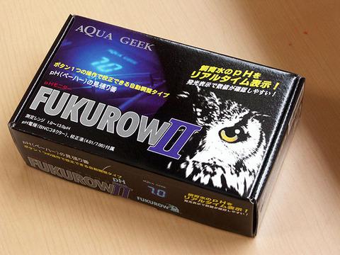 fukurow2_01