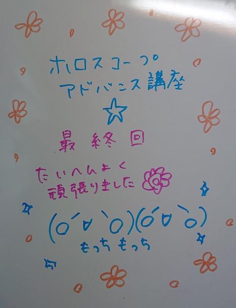 DSC_1038 (1)