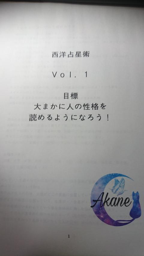 DSC_0940