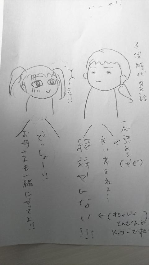DSC_1035