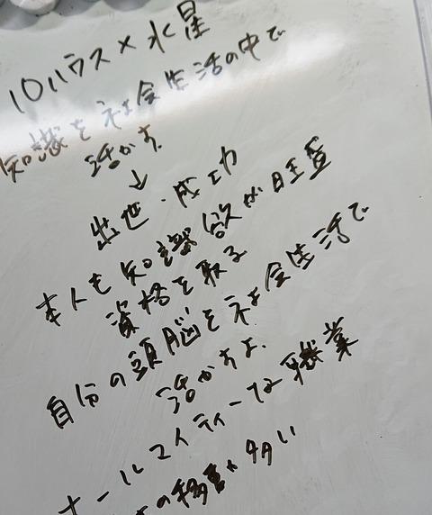 DSC_0230 (1)