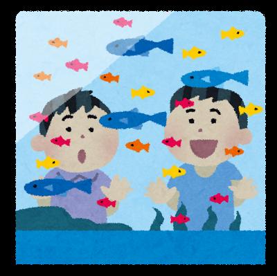 親戚の幼女「なんで水の中でも息ができるの?」