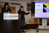 【研究】 女子高生、クラゲに刺されないクリーム開発に成功 長浜高校水族館部2年生 「クラゲも受容体を使って学習しているのでは」
