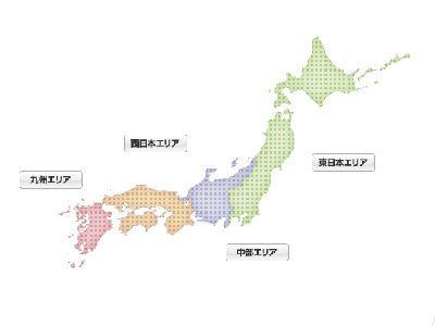 【アクアリウム】アクアリウム・・・東日本の水道水では金魚も淡水魚も飼えないのか??