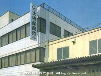 大橋産業株式会社/日産リーフ用インバーター@日産リーフ改造