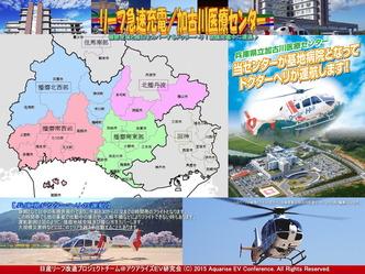 リーフ急速充電/加古川医療センター04