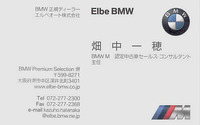 畑中一穂セールスコンサルタント主任@BMWi3EV型のスペック/エルベオート ▼ここをクリックで640x400pxls.に拡大します。